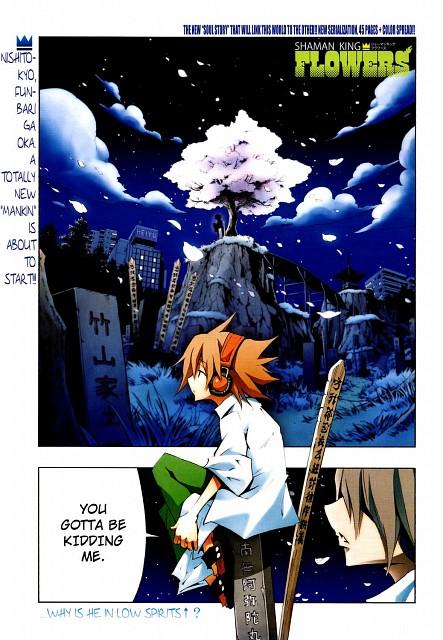 Shaman King Flowers, Shaman King, Hana Asakura, Manga Panels
