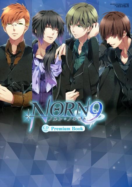 NORN9 Premium Book