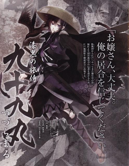 Yomi (Mangaka), Rejet, Ken ga Kimi, Tsuzuramaru, Magazine Page