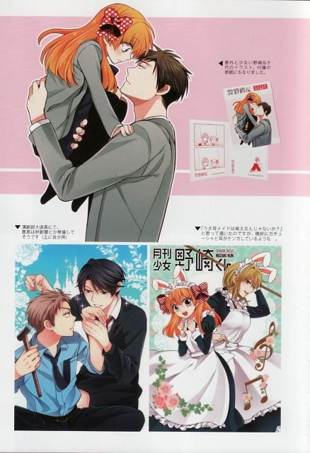 Izumi Tsubaki, Dogakobo, Gekkan Shoujo Nozaki-kun, Gekkan Shoujo Nozaki-kun Official Fan Book, Masayuki Hori
