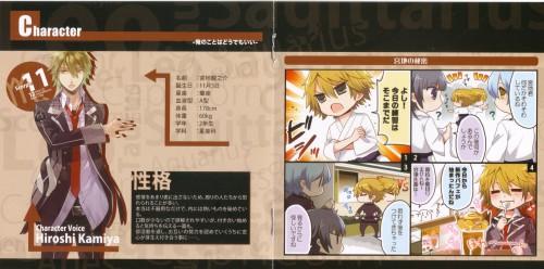 Kazuaki, Starry Sky, Ryunosuke Miyaji, Homare Kanakubo, Azusa Kinose