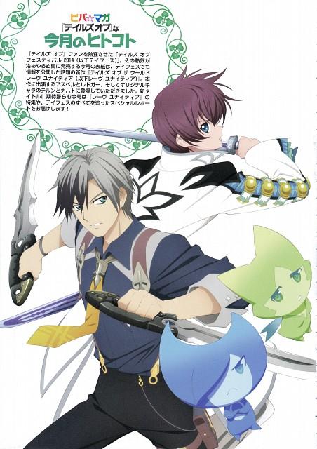 Mutsumi Inomata, Daigo Okumura, Namco, Tales of the World: Reve Unitia, Nahato