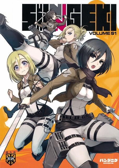 Shinngeki Volume 01