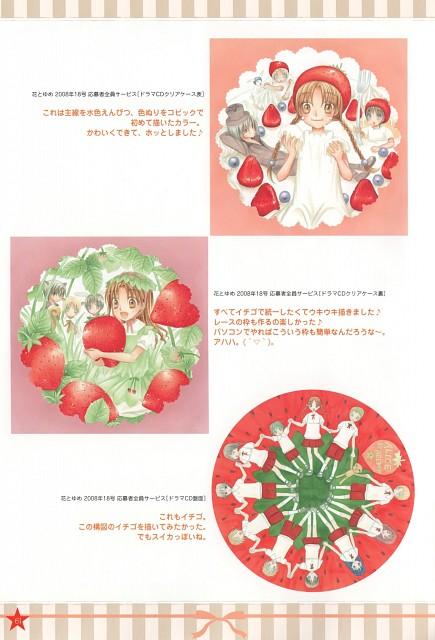 Tachibana Higuchi, Gakuen Alice, Graduation - Gakuen Alice Illustration Fan Book, Sumire Shouda, Ruka Nogi