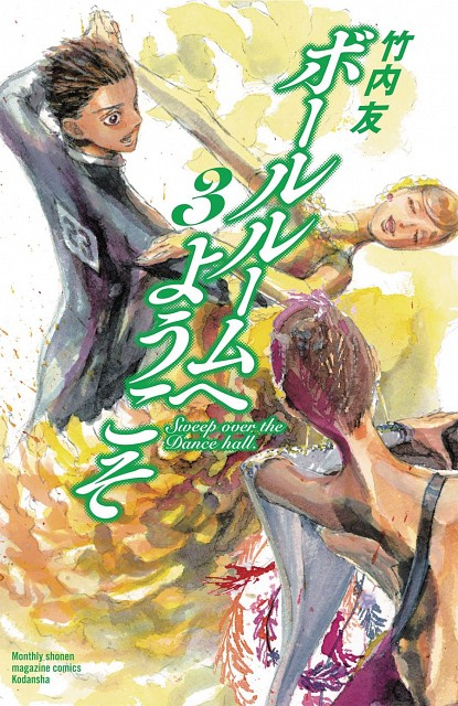 Tomo Takeuchi, Production I.G, Ballroom e Youkoso, Mako Akagi, Tatara Fujita