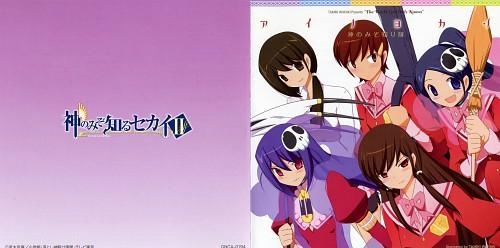 Tamiki Wakaki, The World God Only Knows, Chihiro Kosaka, Kusunoki Kasuga, Hakua Du Lot Herminium