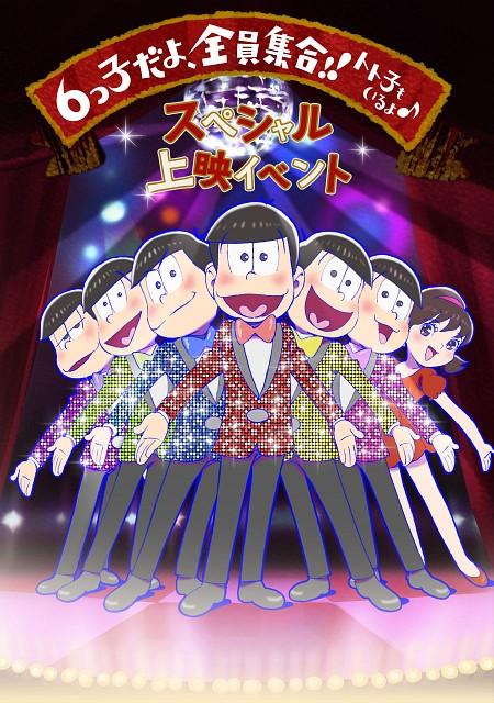 Osomatsu-kun, Choromatsu Matsuno, Totoko Yowai, Karamatsu Matsuno, Todomatsu Matsuno