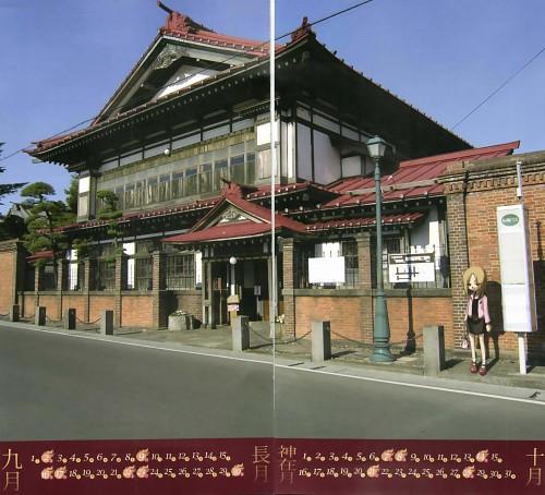 Hiroyuki Takei, Xebec, Shaman King, Anna Kyouyama, Calendar