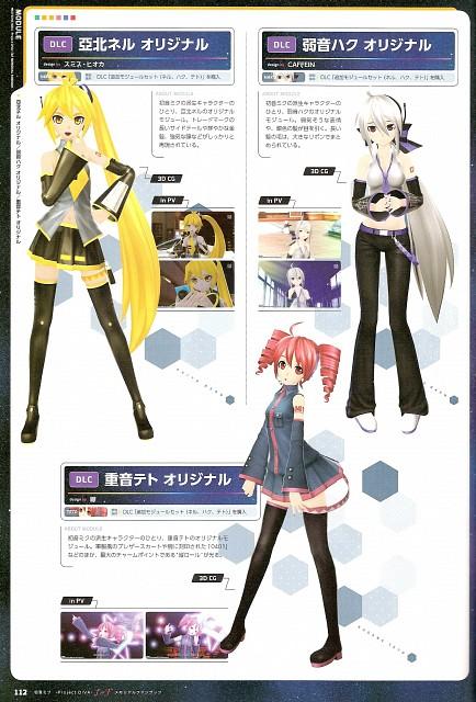 Project Diva F & F Memorial Fan Book, Vocaloid, Neru Akita, Teto Kasane, Haku Yowane