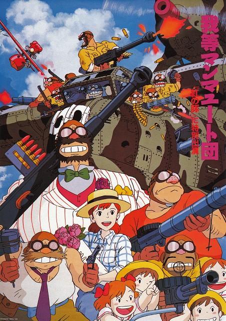 Hayao Miyazaki, Studio Ghibli, Porco Rosso, The Art of Porco Rosso, Fio