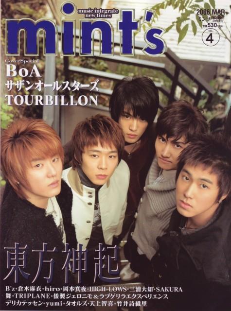 TVXQ, Magazine Covers