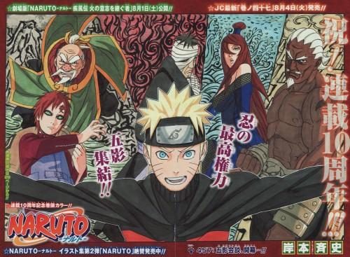 Masashi Kishimoto, Naruto, Gaara, Oonoki , Naruto Uzumaki