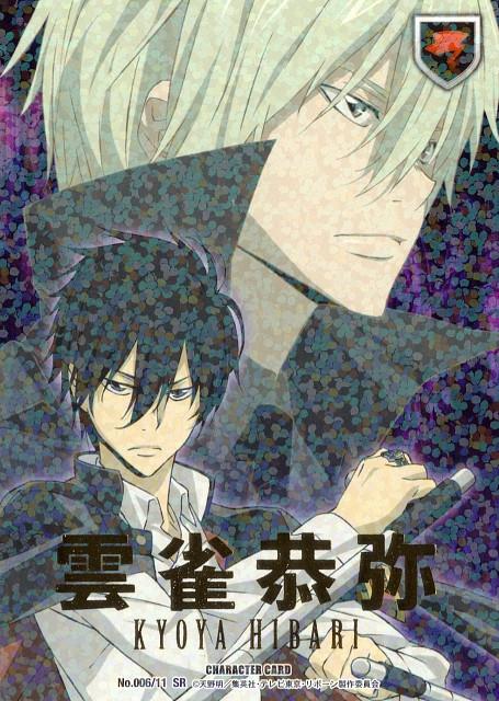 Akira Amano, Katekyo Hitman Reborn!, Alaude, Kyoya Hibari, Trading Cards