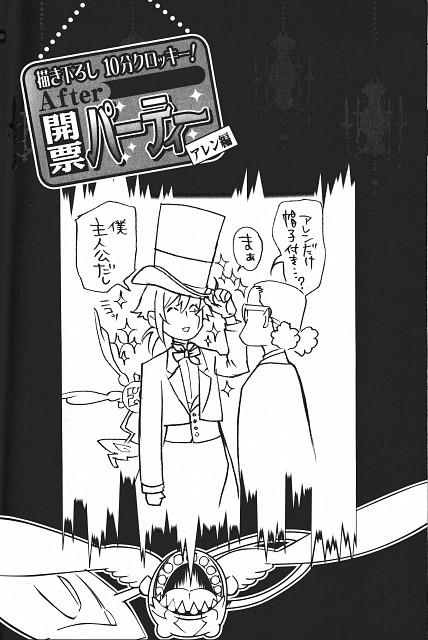 Katsura Hoshino, D Gray-Man, Timcanpy, Allen Walker