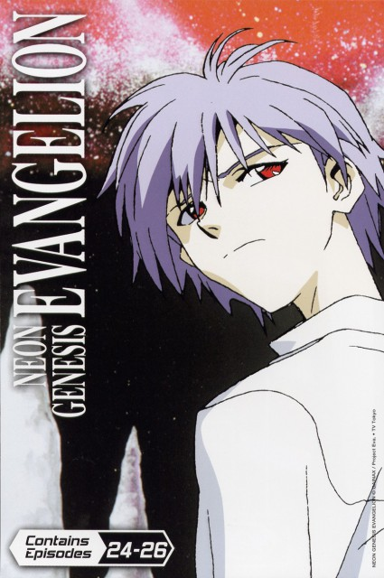 Yoshiyuki Sadamoto, Gainax, Neon Genesis Evangelion, Kaworu Nagisa