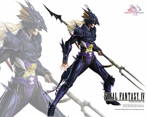 Square Enix, Final Fantasy IV, Kain Highwind