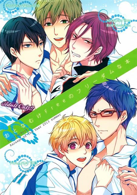 Muchio Karaage, Free!, Makoto Tachibana, Haruka Nanase (Free!), Rei Ryuugazaki