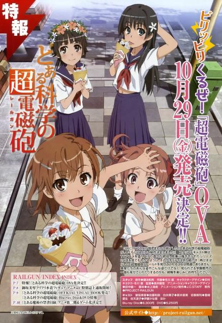 To Aru Kagaku no Railgun, Kuroko Shirai, Mikoto Misaka, Ruiko Saten, Kazari Uiharu