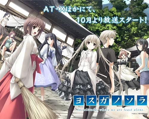 Yosuga No Sora Visual Fanbook, Yosuga no Sora, Haruka Kasugano, Sora Kasugano, Akira Amatsume