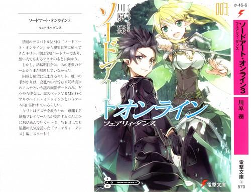 Abec, Sword Art Online, Leafa, Kazuto Kirigaya