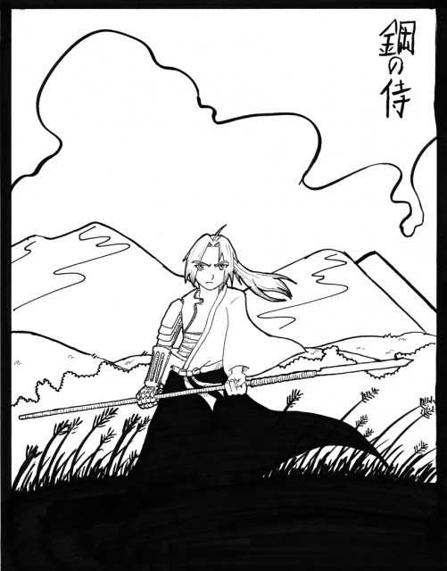 Hiromu Arakawa, BONES, Fullmetal Alchemist, Edward Elric, Member Art