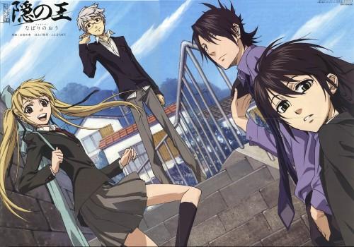 Yuuki Kamatani, Nabari no Ou, Tobari Durandal Kumohira, Kouichi Aizawa, Raimei Shimizu