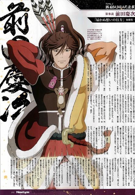 Makoto Tsuchibayashi, Capcom, Sengoku Basara, Yumekichi, Keiji Maeda (Sengoku Basara)