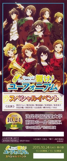 Pony Canyon, Kyoto Animation, Hibike! Euphonium, Sapphire Kawashima, Shuuichi Tsukamoto