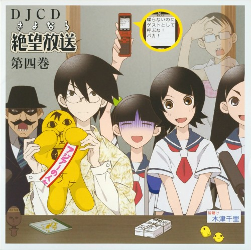 Shaft (Studio), Sayonara Zetsubou Sensei, Meru's Father, Nozomu Itoshiki, Nami Hitou