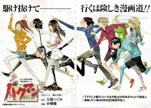 Takeshi Obata, Bakuman, Kazuya Hiramaru, Eiji Niizuma, Kaya Miyoshi