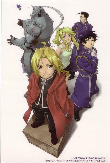 Hiromu Arakawa, BONES, Fullmetal Alchemist, Maes Hughes, Winry Rockbell