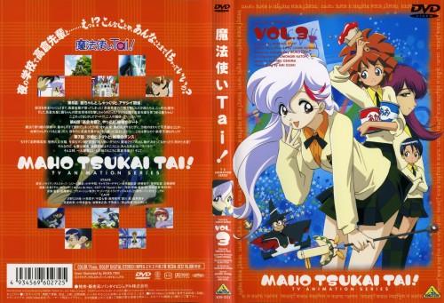 Ikuko Itou, Madhouse, Mahou Tsukai Tai!, Akane Aikawa, Nanaka Nakatomi