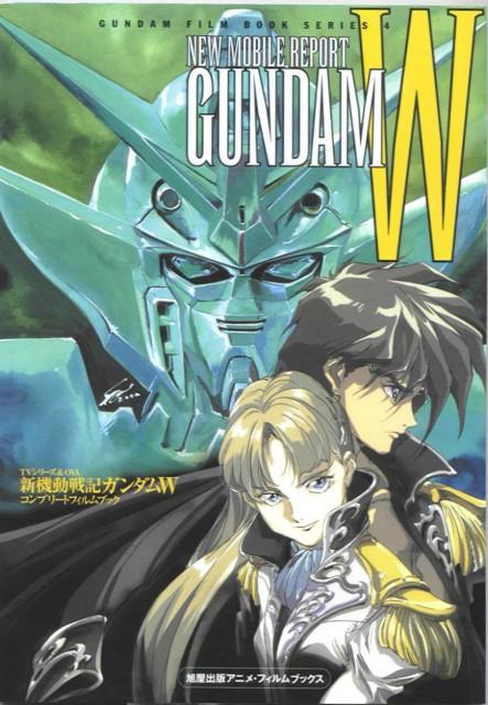 Sunrise (Studio), Mobile Suit Gundam Wing, Relena Peacecraft, Heero Yuy