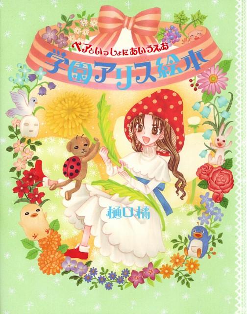 Tachibana Higuchi, Gakuen Alice, Mr. Bear, Mikan Sakura