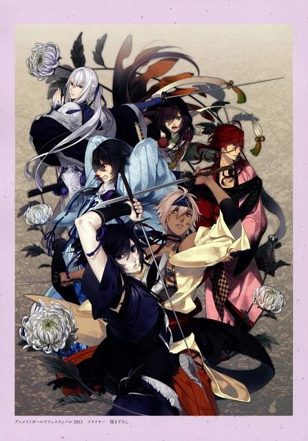 Yomi (Mangaka), Rejet, Ken ga Kimi, Enishi (Ken ga Kimi), Sakyou Sagihara