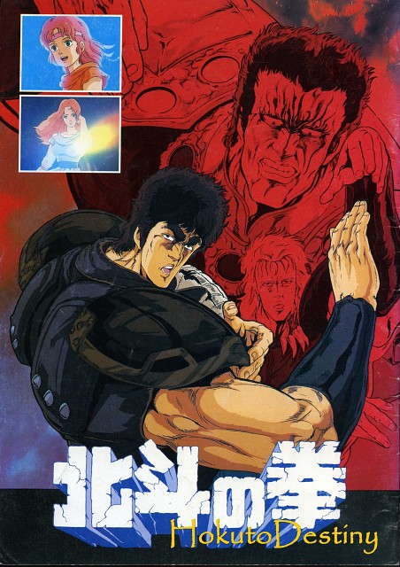 Tetsuo Hara, Toei Animation, Fist of the North Star, Lynn, Yuria