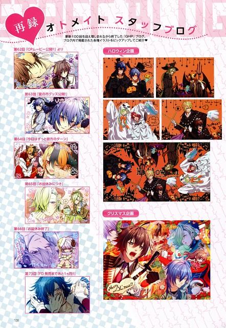 Yuki Kinami, Aya Murasaki, Idea Factory, Glass Heart Princess: Platinum Official Fan Book, Snow Bound Land