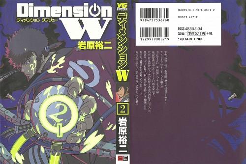 Yuji Iwahara, Studio 3hz, Dimension W, Kyouma Mabuchi, Manga Cover