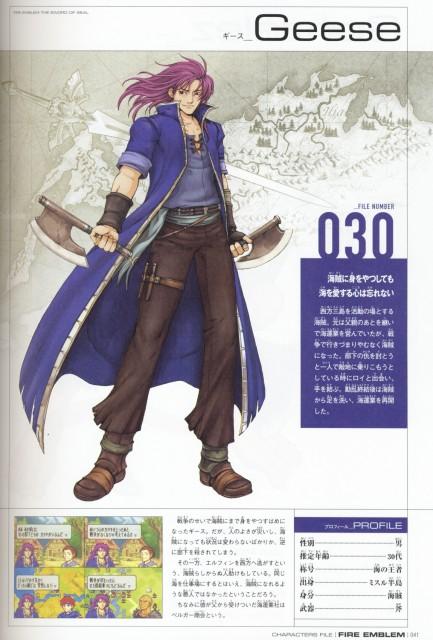 Eiji Kaneda, Nintendo, Fire Emblem, Geese (Fire Emblem), Character Sheet