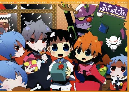Ryusuke Hamamoto, Neon Genesis Evangelion, Petit Eva 2008 Calendar, Shinji Ikari, Gendo Ikari