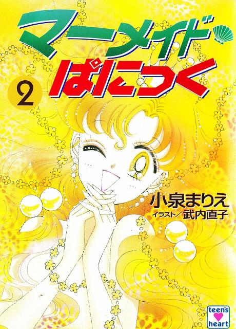 Naoko Takeuchi, Mermaid Panic, Princess Shinju, Manga Cover