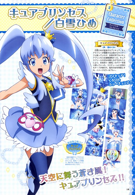 Toei Animation, HappinessCharge Precure!, HappinessCharge Precure! Official Complete Book, Cure Princess