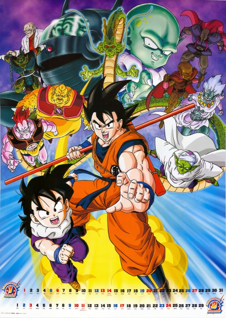 Akira Toriyama, Toei Animation, Dragon Ball, Piccolo, Garlic Jr.