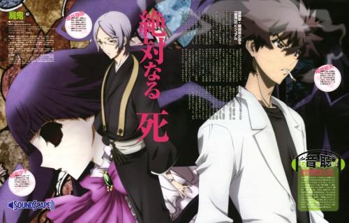 Ryu Fujisaki, Daume, Corpse Demon, Sunako Kirishiki, Seishin Muroi