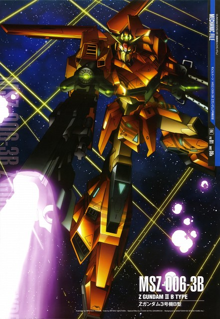 Sunrise (Studio), Mobile Suit Zeta Gundam, Mobile Suit Gundam - Universal Century, Gundam Perfect Files