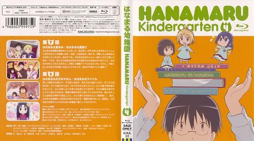 Yuuto, Gainax, Hanamaru Youchien, Anzu (Hanamaru Youchien), Naozumi Tsuchida