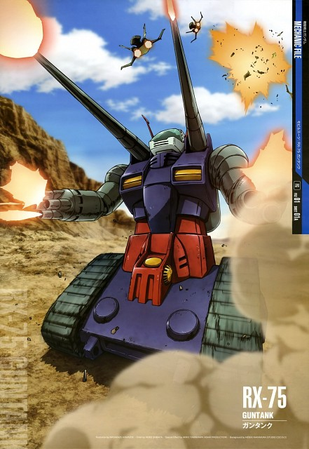 Sunrise (Studio), Mobile Suit Gundam 0079, Mobile Suit Gundam - Universal Century, Gundam Perfect Files