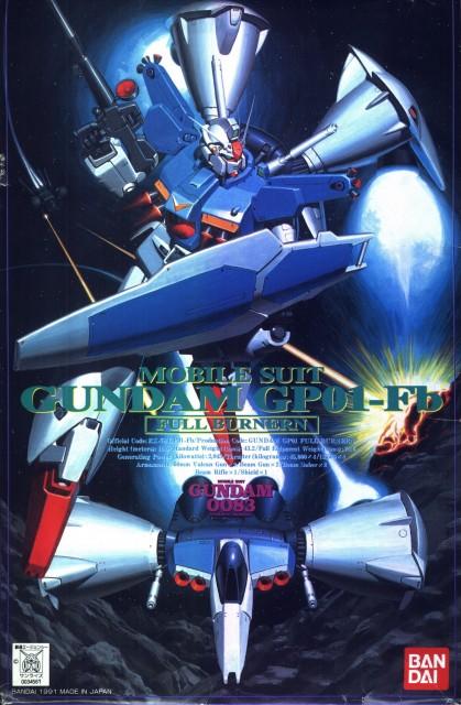 Sunrise (Studio), Mobile Suit Gundam - Universal Century