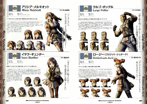 Sega, Valkyria Chronicles 3, Valkyria Chronicles, Brigitte Rosie Stark, Largo Potter