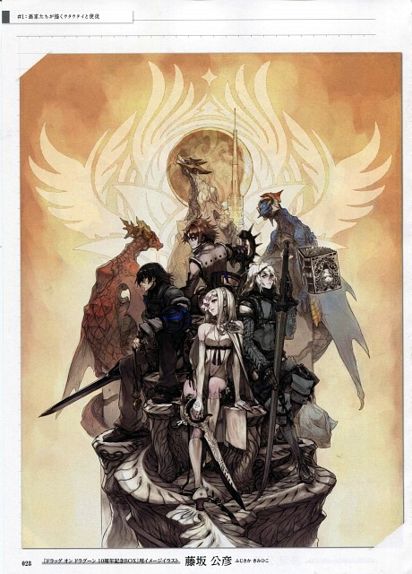 Drag On Dragon 3 The Complete Guide, Drag On Dragoon, Nier, Nier (Character), Caim